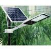 Lampione faro led stradale 200W con staffa 062004 pannello solare crepuscolare